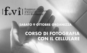 Corso: La fotografia con il cellulare